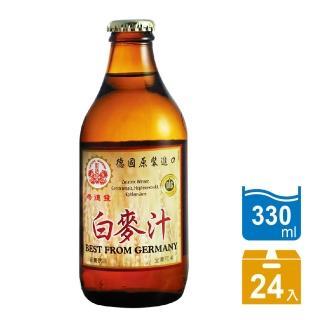 【崇德發】白麥汁(330mlx24入)