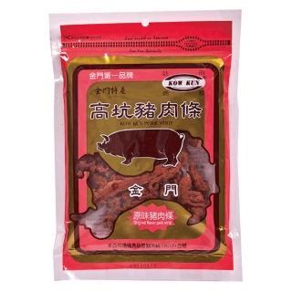 【高坑】原味豬肉條(180g/包)