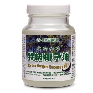 【長庚生技】頂級冷壓特級椰子油(454g/罐)