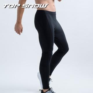 【TOP SNOW】防曬人體工學漸進式壓力褲-單件男款(抗UV/吸濕排汗)