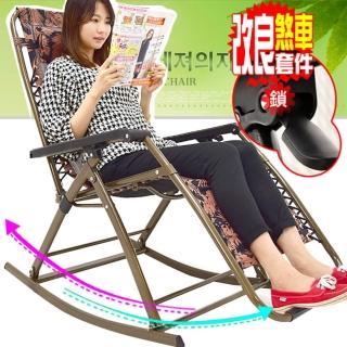 雙層無重力躺椅搖搖椅(C022-002)