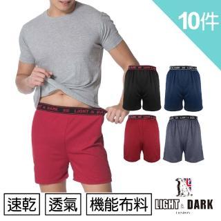 【Light & Dark】吸濕速乾英倫織帶機能平口褲(超值10件)