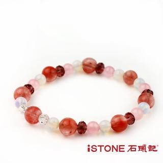【石頭記】擁抱愛情草莓晶(手鍊)