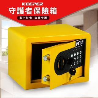 【守護者保險箱】保險箱 保險櫃 保管箱 小型 迷你 電子保險箱(財庫 收納箱 招財 17AT 黃色)
