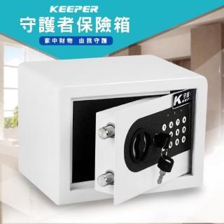 【守護者保險箱】保險箱 保險櫃 電子保險箱(小型 迷你 保管箱 財庫 收納箱 招財 17AT 白色)