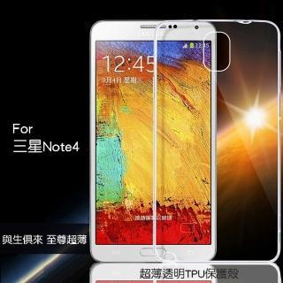 【Samsung 三星】Galaxy Note 4 超薄TPU透明軟式(手機殼/保護套)