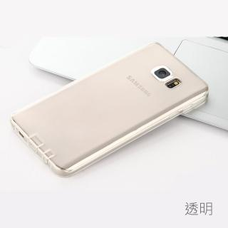 【Samsung】Galaxy Note 5 高質感雙料材質(透明TPU+PC手機殼/保護套)
