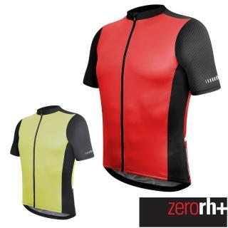 【ZeroRH+】義大利ZERO專業自行車衣(白色、螢光黃、紅色、黑/紅、黑/螢光黃 ECU0322)