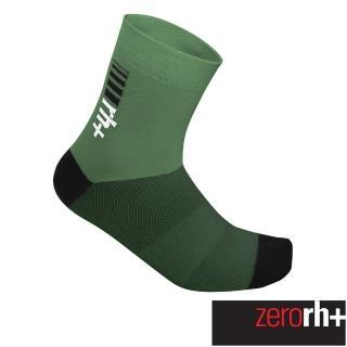 【ZeroRH+】義大利ZERO高筒運動襪-13cm(紅色、灰色、螢光黃、綠色 ECX9090)