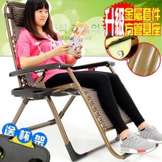 方管雙層無重力躺椅-送杯架(C022-005)