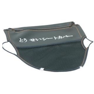 【omax】機車3層式拉鍊大置物網袋-1入