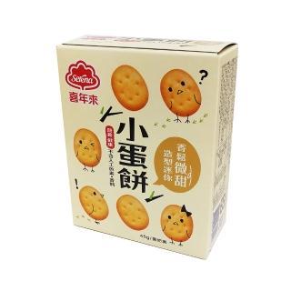 【喜年來】小蛋餅(45g)