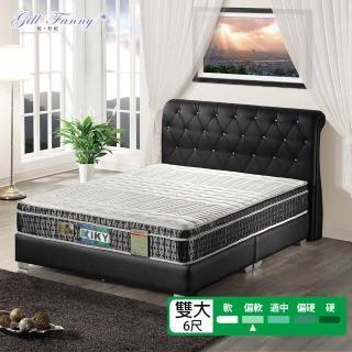 【KIKY】二代慾望之翼高級獨立筒防塵防蹣雙人加大6尺床墊(獨立筒床墊)