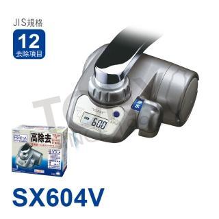 【日本東麗TORAY】高效去除型淨水器(SX604V公司貨品質保證)