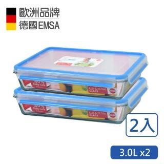 【德國EMSA】專利上蓋無縫頂級 玻璃保鮮盒德國原裝進口保固30年(3.0x2)