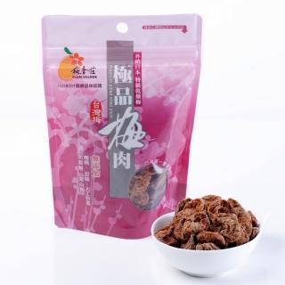 【梅香莊】極品梅肉55G_73折特賣(無籽全素)
