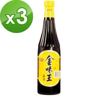 【味王】金味王純釀醬油3瓶(780ml/瓶)