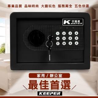 【守護者保險箱】小型 迷你 保險箱 保險櫃 電子保險箱(保管箱 財庫 收納箱 招財 17AT 黑色)
