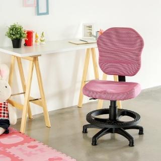 【樂活主義】健康寶貝3D立體式兒童成長調節椅(6色可選)