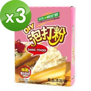 【日正食品】泡打粉3盒(12g*4入/盒)