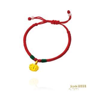 【J'code 真愛密碼】平安鎖中國繩手鍊(寶貝遊樂園)