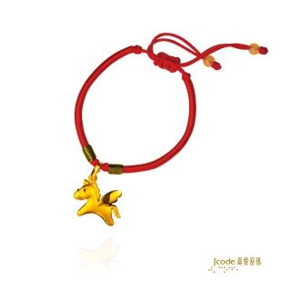 【J'code 真愛密碼】小飛馬中國繩手鍊(寶貝遊樂園)