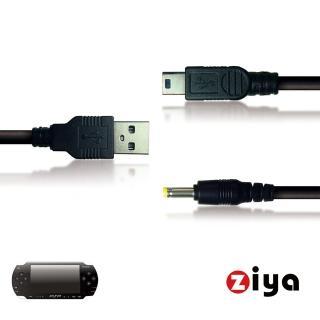 【ZIYA】SONY PSP2000/PSP3000 USB傳輸線與充電線 2in1(戰鬥款)