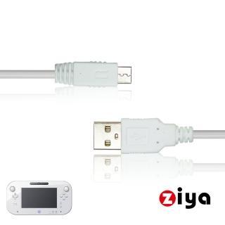 【ZIYA】NINTENDO Wii U 遊戲手把/遙控手把 充電線(戰鬥款)