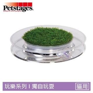 【美國 Petstages】739翠綠草皮鏡面(軌道球)