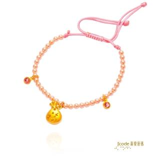 【J'code 真愛密碼鍊】聚福袋粉紅珍珠手鍊(寶貝遊樂園)