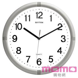 【RHYTHM日本麗聲】極簡時尚未來風滑動式超靜音掛鐘(極光銀)