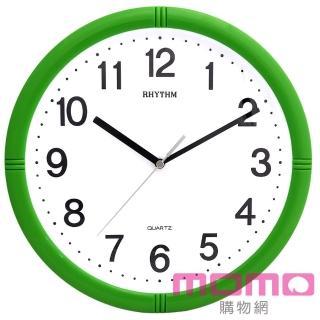 【RHYTHM日本麗聲】極簡時尚未來風滑動式超靜音掛鐘(青草綠)