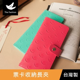 【珠友】票卡收納長夾/皮夾