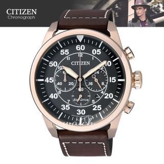 【CITIZEN 日系星辰】奢華霸氣錶款 光動能 三眼計時男錶(CA4213-00E)