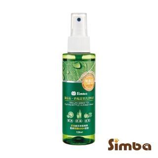 【小獅王辛巴】綠活系奶瓶蔬果洗潔噴霧120ml