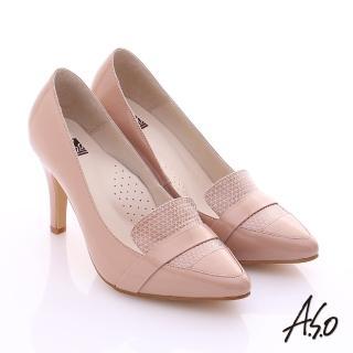 【A.S.O】復古女伶 真皮拼接樂福尖楦高跟鞋(粉紅)