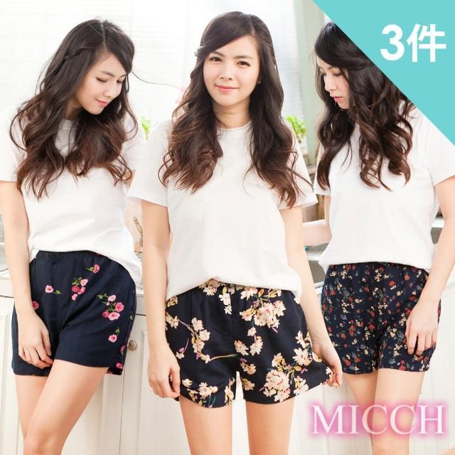 【MICCH】涼夏輕薄透氣 嫘縈棉柔 MIT休閒短褲(三件組D)