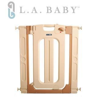 【美國 L.A. Baby】雙向自動上鎖安全門欄/圍欄/柵欄米黃色(贈兩片延伸件)