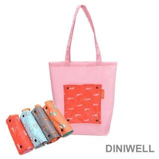 【JIDA】DINIWELL卡通防水折疊收納手提袋(4色)