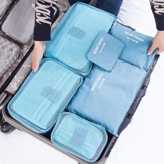 【JIDA】SUNTYIBE 輕旅行收納袋 6件組(5色)