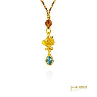 【J'code 真愛密碼】晶匙龍寶貝墜子(十二生肖金飾)