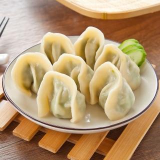 【鮮食家任選799】東門三色 韭菜豬肉水餃(20粒-550g/包)