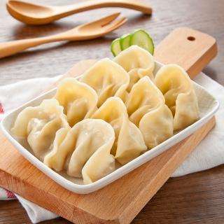 【鮮食家任選799】東門三色 牛肉水餃(20粒-550g/包)