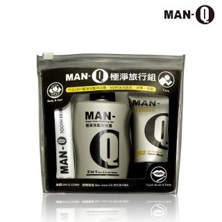 【MAN-Q】極淨旅行組(1組)  MAN-Q