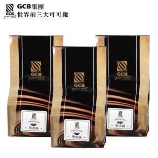 【GCB】深黑苦甜水滴巧克力1kgx3包/組(麵包蛋糕烘焙專用)