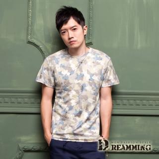 【Dreamming】潮流滿版迷彩刷破圓領短T(共二色)