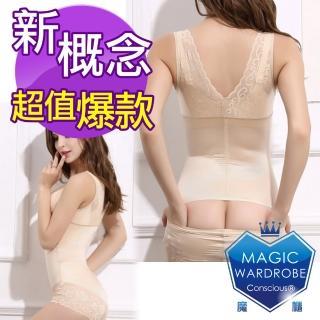 【爆款2入蕾絲熱銷魔櫃MAGIC WARDROBE】後脫式最新一分無痕收腹塑腰塑身衣(塑身衣瘦身衣塑身褲瘦身褲)