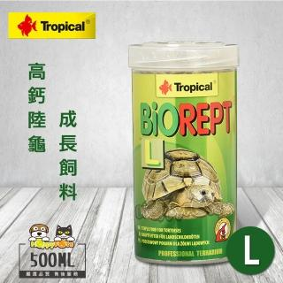 【Tropical】高鈣陸龜成長飼料(500ml)