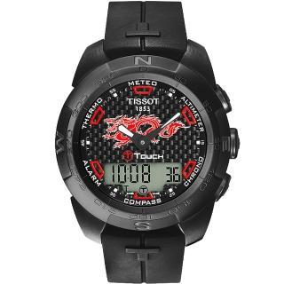 【TISSOT 天梭】T-touch 飛龍在天鈦合金腕錶(43mm/T0134204720101)