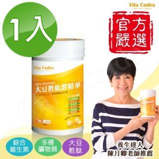 【Vita Codes】大豆胜 群精華罐裝450g附湯匙+料理食譜-陳月卿推薦(1罐組)